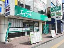 【店舗写真】エイブルネットワーク南郷18丁目店(有)アルズプランニング