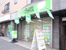 【店舗写真】ピタットハウス京成大久保店(株)クリオネット