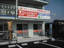 【店舗写真】レントライフ三島大場駅前店(株)ホームトピア・ダイバ