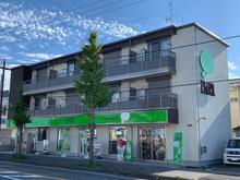 【店舗写真】ピタットハウス五井店(株)ロハス