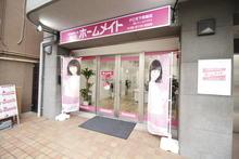 【店舗写真】ホームメイトFC天下茶屋店(株)フィールドプラス