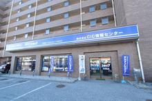 【店舗写真】アパマンショップ今泉店(株)CIC情報センター