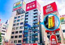 【店舗写真】(株)ソレイユ新宿店