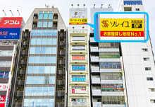 【店舗写真】(株)ソレイユ五反田店