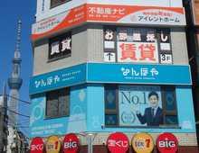 【店舗写真】アイレントホーム(株)錦糸町店