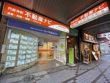 【店舗写真】アイレントホーム(株)門前仲町店