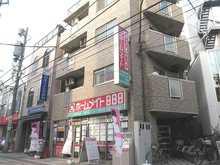 【店舗写真】ホームメイトFC小岩駅前店(株)コーユー