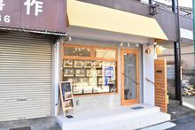 【店舗写真】ヘヤナビ(株)