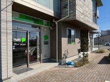 【店舗写真】ピタットハウス石巻店(株)新日本不動産
