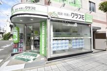 【店舗写真】賃貸・売買のクラスモ上新庄店リバティトラスト(株)