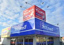 【店舗写真】アパマンショップあま店(株)ウィズコーポレーション