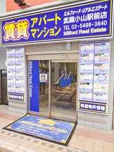 【店舗写真】(株)ミルフォード・リアルエステート武蔵小山店
