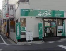 【店舗写真】エイブルネットワーク西条駅前店(有)まるたか開発
