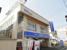 【店舗写真】アパマンショップ江別店ティーインターナショナル(株)