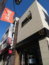 【店舗写真】センチュリー21(株)ベストハウジング神楽坂賃貸営業部
