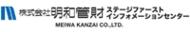 【店舗写真】(株)明和管財三軒茶屋支店ステージファースト