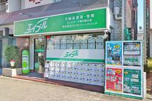 【店舗写真】エイブルネットワーク新大阪北店(株)ヴィクトリーハウジング
