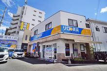 【店舗写真】リロの賃貸 福岡東店(株)ルーム
