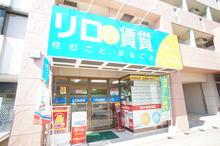 【店舗写真】リロの賃貸 パピヨン店(株)ルーム