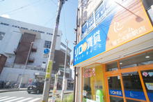 【店舗写真】リロの賃貸 福工大前駅店(株)ルーム