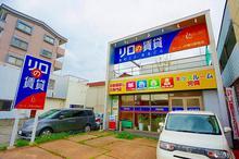 【店舗写真】リロの賃貸 JR春日駅前店(株)ルーム