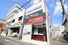 【店舗写真】シャーメゾンショップ 坂戸ハウス(株)