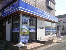 【店舗写真】アパマンショップ新潟大学前店(株)ハートナーホーム