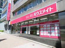 【店舗写真】(株)ハウスメイトショップ渋谷店