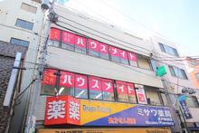 【店舗写真】(株)ハウスメイトショップ青戸店