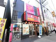 【店舗写真】(株)ハウスメイトショップ大和店