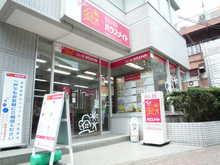 【店舗写真】(株)ハウスメイトショップ武蔵小杉店