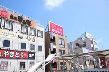 【店舗写真】(株)ハウスメイトショップ大船店