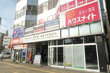 【店舗写真】(株)ハウスメイトショップ新松戸店