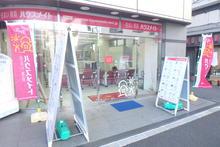 【店舗写真】(株)ハウスメイトショップ川越店