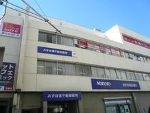 【店舗写真】(株)ハウスメイトショップ浦和店