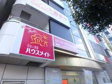 【店舗写真】(株)ハウスメイトショップ大宮店