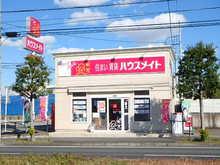 【店舗写真】(株)ハウスメイトショップ横浜立場店