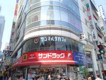 【店舗写真】(株)ハウスメイトショップ新宿店
