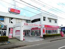 【店舗写真】(株)ハウスメイトショップ仙台泉店