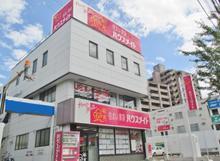 【店舗写真】(株)ハウスメイトショップ仙台南店