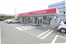 【店舗写真】(株)ハウスメイトショップ宇都宮店
