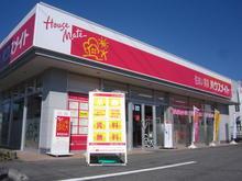 【店舗写真】(株)ハウスメイトショップ甲府店