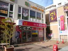 【店舗写真】(株)ハウスメイトショップ春日原店
