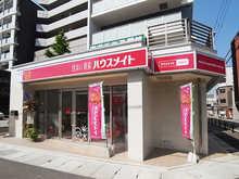 【店舗写真】(株)ハウスメイトショップ香椎店