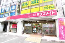 【店舗写真】(株)ハウスメイトショップ久留米店