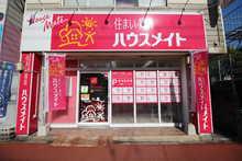 【店舗写真】(株)ハウスメイトショップ鳥栖店