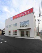 【店舗写真】(株)ハウスメイトショップ松山東店