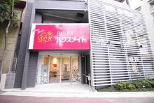 【店舗写真】(株)ハウスメイトショップ大橋店