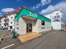 【店舗写真】エイブルネットワーク函館五稜郭店(株)ステップホーム