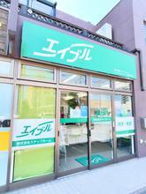 【店舗写真】エイブルネットワーク宮の沢店(株)ステップホーム